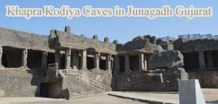Khapra Kodiya Caves in Junagadh Gujarat - Khangar Mahal History Information and Photos