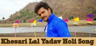Khesari Lal Yadav Holi Song Latest Videos - Bhojpuri Holi Ke Geet 2018