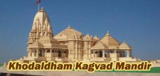 Khodaldham Kagvad Mandir - Khodiyar Maa Temple in Gujarat Photos - Information