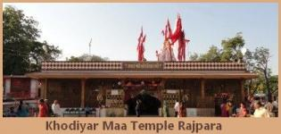 Khodiyar Maa Temple Rajpara - Khodiyar Maa Temple near Bhavnagar
