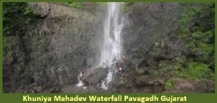 Khuniya Mahadev Waterfalls in Pavagadh Gujarat - Location - Photos