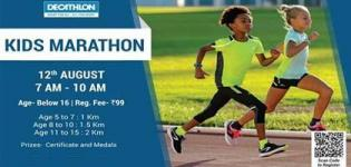 Kids Marathon of 2018 arrange for your Children in Surat - Marathon Details