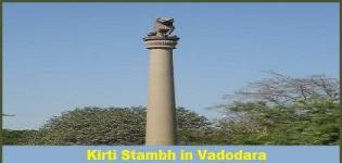 Kirti Stambh in Vadodara