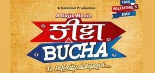 Kitta Bucha Urban Gujarati Movie 2017 Release Date Star Cast and Crew Details