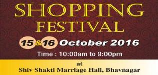 Kolours Events Presents Shopping Festival in Bhavnagar at Shiv Shakti Marriage Hall