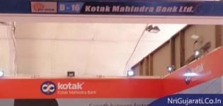 Kotak Mahindra Bank Stall at THE BIG SHOW RAJKOT 2014