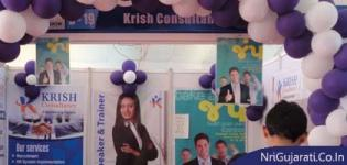 Krish Consultancy Stall at THE BIG SHOW RAJKOT 2014