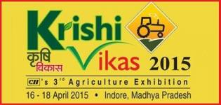 Krishi Vikas 2015 - 3rd Agriculture Exhibition at Indore Madhya Pradesh