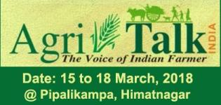 Krishimela AgriTalk India Exhibition Himatnagar 2018 Date and Venue Details