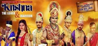 Krishna - The Lover and Warrior Play on Life of Lord Krishna by Rangmanch Natya Group