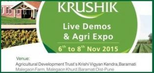 Krushik Expo Pune 2015 - Live Demos Agriculture Expo India from 6th to 8th November