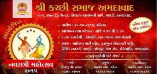 Kutchi Samaj Ahmedabad Presents Navratri Mahotsav 2015 at Sanidhya Party Ploat on 25 October