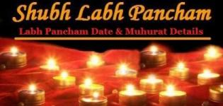 Labh Pancham 2017 Date - Diwali Labh Pancham Muhurat Pooja Time 2017