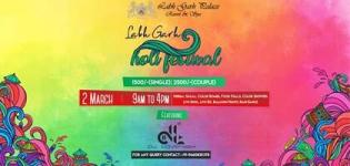 Labhgarh Holi Festival 2018 in Udaipur at LabhGarh Palace Resort and Spa