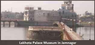 Lakhota Palace Museum Jamnagar - Lakhota Lake Museum Jamnagar Gujarat