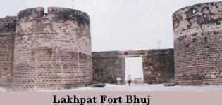 Lakhpat Village Bhuj- Lakhpat Fort Town Gujarat