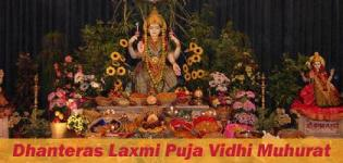 Lakshmi Puja 2017 Date Time Gujarat India - Diwali Dhanteras Laxmi Pooja Vidhi Muhurat Information