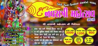 Lakshya Group Presents Shree Navratri Mahotsav 2015 in Rajkot with Shree Siddhivinayak Group