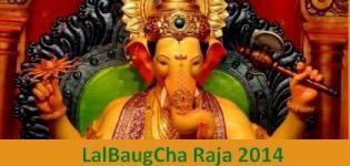LalBaugCha Raja 2016 Schedule Dates Mumbai - Lal Baug Ka Raja 2016 Ganpati Information