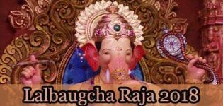 Lal Baugcha Raja Ganesh Utsav 2018 - Ganesh Chaturthi Festival at Mumbai