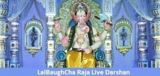 Lalbaugcha Raja 2014 Live Darshan Online - Lalbaugcha Raja 2014 Online Darshan Timings