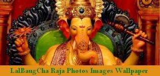 Lalbaugcha Raja 2014 Photos Latest Images - Lalbaugcha Raja 2014 Wallpapers New Pics
