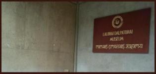 Lalbhai Dalpatbhai Indology Museum in Ahmedabad Gujarat