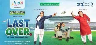 Last Over - An Urban Hindi Comedy Play by Popular Actors Ananth Mahadevan and Rakesh Bedi