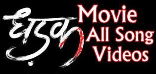 Latest Dhadak Movie All Video Songs - Janhvi and Ishaan Ke Gane