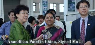 Latest MOUs between Gujarat and China - May 2015 News