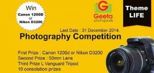 Life Photography Competition 2014 in Ahmedabad by Geeta Photo Goods
