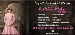Lifestyle Exhibition Rakhi Mela 2019 in Ahmedabad - Date & Venue Details
