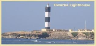 Lighthouse in Dwarka Gujarat