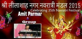 Lilashah Nagar Navratri Mandal 2015 in Gandhidham Gujarat from 13 to 22 October