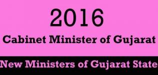 List of Cabinet Minister of Gujarat State 2016 - Ministers of Gujarat from 7th August