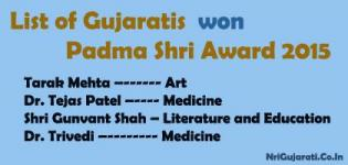 List of Gujaratis won Padma Shri Awards 2015 (Gujarati Winners Name List)