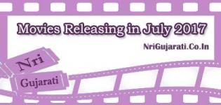 List of New Bollywood Hindi Movies Releasing in July 2017