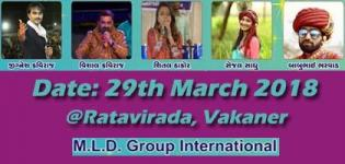 Live in Program with Gujarati Singers - Charity Event for Gaushala in Ratavirda Wankaner