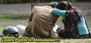 Lovers Points in Ahmedabad - Garden / Park / Spot / Place for Love Birds Couple in Ahmedabad