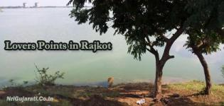 Lovers Points in Rajkot - Garden / Park / Spot / Place for Love Birds Couple in Rajkot