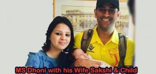MS Dhoni with Wife Sakshi Rawat & Baby Girl Child Latest Photos 2015 - Recent MS Dhoni Family Images