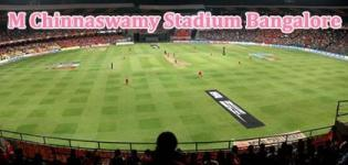 M Chinnaswamy Stadium VIVO IPL 2017 Match Schedule - Royal Challengers Bangalore Home Ground