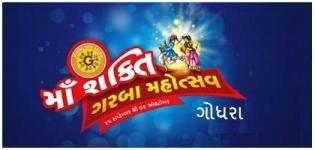 Maa Shakti Garba Mahotsav at Godhra - Navratri Dandiya Raas Event in Godhra