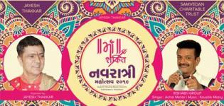 Maa Shakti Garba Mahotsav 2019 in Vadodara at Gujarat Housing Board Ground