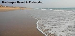 Madhavpur Ghed Beach in Porbandar Gujarat