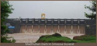 Madhuban Dam in Silvassa Gujarat - Information Photos of Madhuban Dam Dadra Nagar Haveli