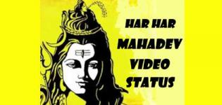 Mahadev Status Video 2020 - Har Har Mahadev Video Status App