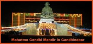 Mahatma Gandhi Temple in Gandhinagar Gujarat - Address of Mahatma Gandhi Mandir