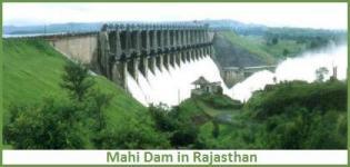 Mahi Dam in Banswara Rajasthan