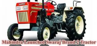 Mahindra Launched Swaraj Brand 2 Tractor in India - Price - Features - Photos